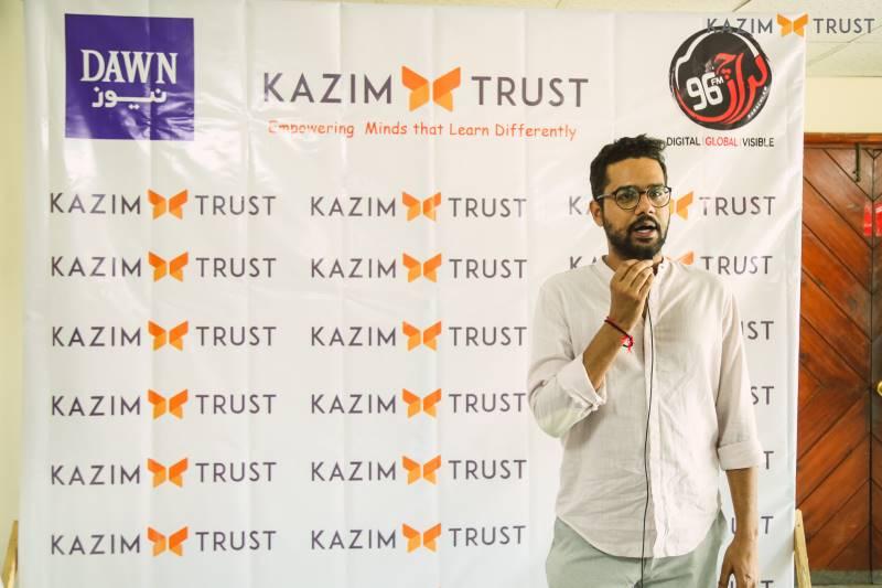 Ali Gul Pir Kazim Trust